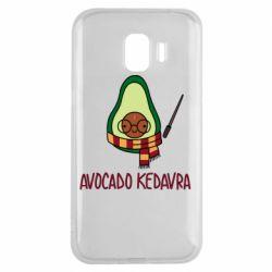 Чохол для Samsung J2 2018 Avocado kedavra