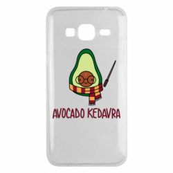 Чохол для Samsung J3 2016 Avocado kedavra
