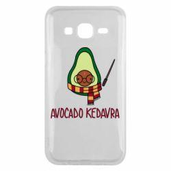 Чохол для Samsung J5 2015 Avocado kedavra