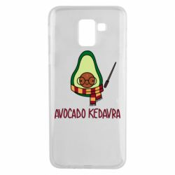 Чохол для Samsung J6 Avocado kedavra
