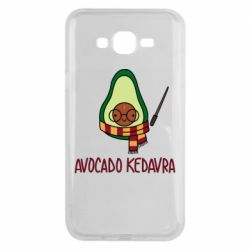 Чохол для Samsung J7 2015 Avocado kedavra