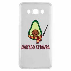 Чохол для Samsung J7 2016 Avocado kedavra