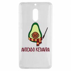 Чохол для Samsung S5 Avocado kedavra