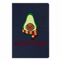 Блокнот А5 Avocado kedavra