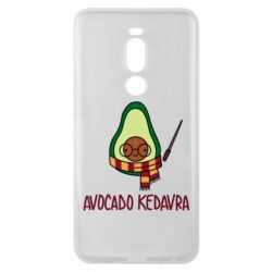 Чоловіча футболка Avocado kedavra