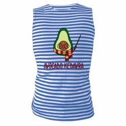 Майка-тільняшка Avocado kedavra