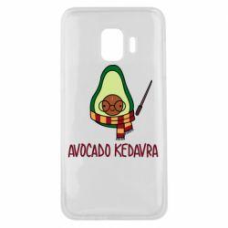 Чохол для Samsung J2 Core Avocado kedavra