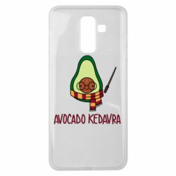 Чохол для Samsung J8 2018 Avocado kedavra