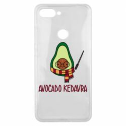 Чохол для Xiaomi Mi8 Lite Avocado kedavra