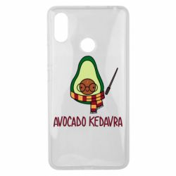 Жіноча футболка Avocado kedavra
