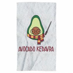 Рушник Avocado kedavra