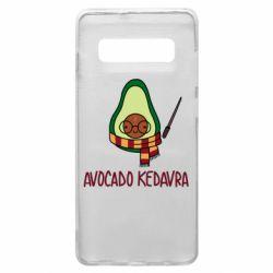 Чохол для Samsung S10+ Avocado kedavra