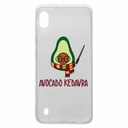 Чохол для Samsung A10 Avocado kedavra