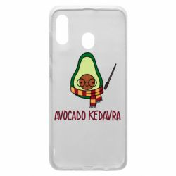 Чохол для Samsung A20 Avocado kedavra