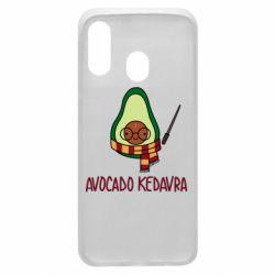 Чохол для Samsung A40 Avocado kedavra