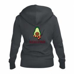 Жіноча толстовка на блискавці Avocado kedavra
