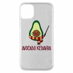 Чохол для iPhone 11 Pro Avocado kedavra