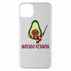 Чохол для iPhone 11 Pro Max Avocado kedavra