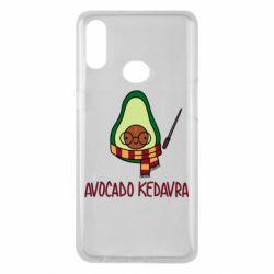 Чохол для Samsung A10s Avocado kedavra