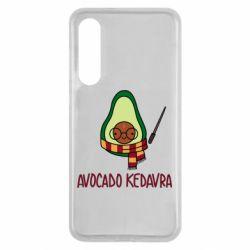 Чохол для Xiaomi Mi9 SE Avocado kedavra