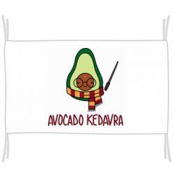 Прапор Avocado kedavra