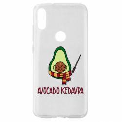 Чохол для Xiaomi Mi Play Avocado kedavra