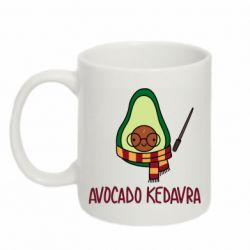 Кружка 320ml Avocado kedavra