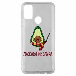 Чохол для Samsung M30s Avocado kedavra