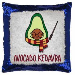 Подушка-хамелеон Avocado kedavra