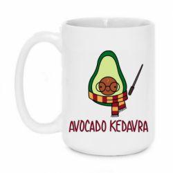 Кружка 420ml Avocado kedavra
