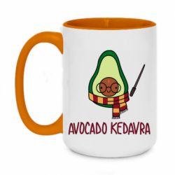 Кружка двоколірна 420ml Avocado kedavra