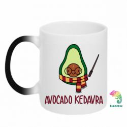 Кружка-хамелеон Avocado kedavra