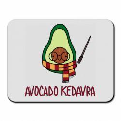 Килимок для миші Avocado kedavra