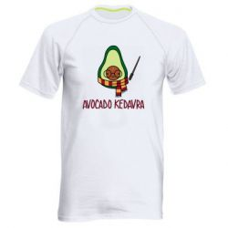 Чоловіча спортивна футболка Avocado kedavra