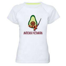Жіноча спортивна футболка Avocado kedavra