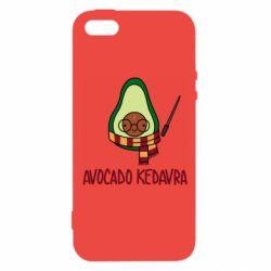 Чохол для iphone 5/5S/SE Avocado kedavra