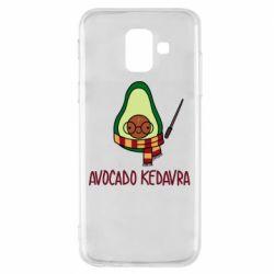 Чохол для Samsung A6 2018 Avocado kedavra