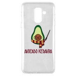 Чохол для Samsung A6+ 2018 Avocado kedavra