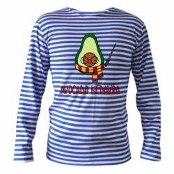 Тільник з довгим рукавом Avocado kedavra