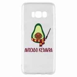 Чохол для Samsung S8 Avocado kedavra