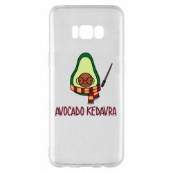 Чохол для Samsung S8+ Avocado kedavra