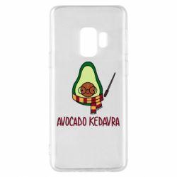 Чохол для Samsung S9 Avocado kedavra