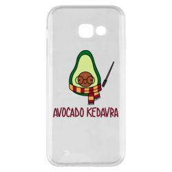 Чохол для Samsung A5 2017 Avocado kedavra
