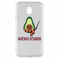 Чохол для Samsung J3 2017 Avocado kedavra