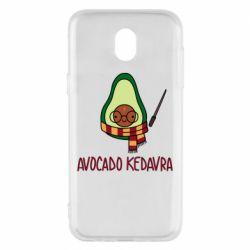 Чохол для Samsung J5 2017 Avocado kedavra