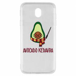 Чохол для Samsung J7 2017 Avocado kedavra