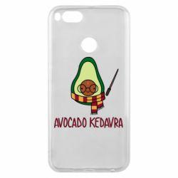 Чохол для Xiaomi Mi A1 Avocado kedavra