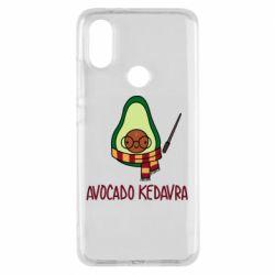 Чохол для Xiaomi Mi A2 Avocado kedavra