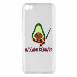 Чохол для Xiaomi Mi5/Mi5 Pro Avocado kedavra