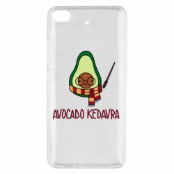 Чохол для Xiaomi Mi 5s Avocado kedavra